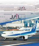 「大型サイド」ANA 国内航空も政府支援頼みに