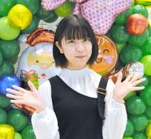 卒業を前に、アミーガスへの思いを語るゆりなさん=福井県坂井市のショッピングセンター・アミ