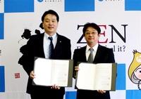 電気設備復旧で永平寺町が協定 電器商業組合支部と