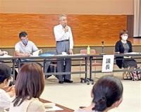 小浜市防災士の会 発足 54人 「災害犠牲ゼロへ尽力」