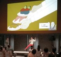 アートの扉の隙間にすっと NHK・Eテレ「びじゅチューン!」 アーティスト・井上涼さんに聞く 「美術との距離縮めたい」