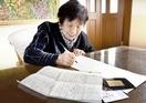 100歳女性同士、文通80年の絆