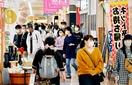 福井の商業施設、買い物の人出徐々に