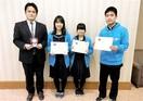 藤島高が世界2位、英語ディベート