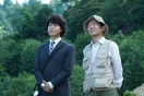 上川隆也×えなりかずきが初共演、『遺留捜査スペシ…