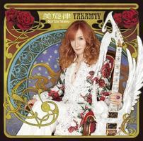 Takamiy『美旋律〜Best Tune Takamiy〜』