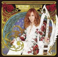 <大ヒット盤> Takamiy『美旋律〜Best Tune Takamiy〜』 ミディアムやスローな曲も味わい深い