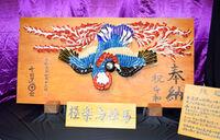 金津祭開幕、飾り物競う