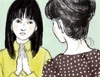 星屑【117】 ステージ5 過去と未来(24) 作・村山由佳