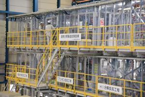 日本原子力研究開発機構の連続水素製造試験装置=茨城県大洗町