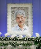 中村哲さんにお別れ、故郷の福岡