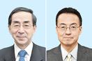 福井知事選、二階幹事長の発言波紋