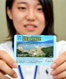 敦賀港開港120年で港カード配布