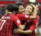 ACL、浦和が快勝で決勝T進出