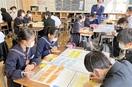 福井の理想像 中学生議論 芦原中で県長期ビジョ…
