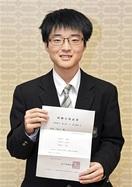難関の測量士、福井農高生が合格