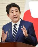首相、緊急事態宣言を全面解除