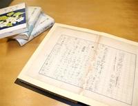 中野重治の自筆原稿(昭和初期) 転向後の苦悩にじむ 福井モノ語り