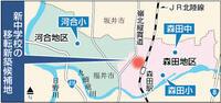森田小は2校に 新中学、北陸線西側で検討 市整備計画委