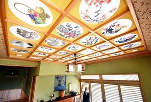 家に「永平寺の天井絵」90歳夢実現