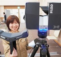 TAYASUが導入した3Dレーザースキャナー