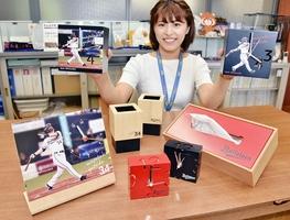 8月25日に京セラドーム大阪で限定販売される吉田正尚選手のオリジナルグッズ=福井県鯖江市役所