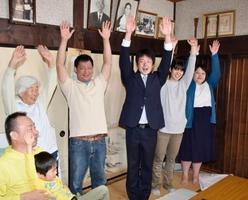高知県大川村議選で初当選を決め、万歳する和田将之さん(右から3人目)=21日夜、大川村