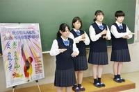 インターハイ開会式をリアルタイムで手話通訳 啓新高校手話部、技術磨き意気込み