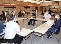 永平寺町総合戦略改定向け検証開始 初会合
