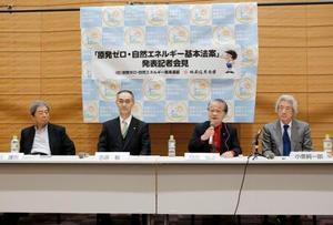 記者会見する(左から)細川元首相、吉原毅氏、河合弘之弁護士、小泉元首相=10日午後、国会