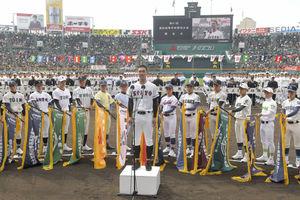 平成最後の甲子園大会開幕