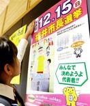 投票率低迷の福井市長選どう挽回