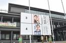 大野市長選、石山氏と高田氏立候補