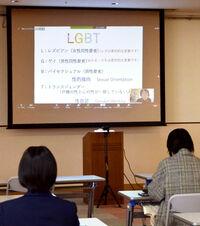 LGBT当事者、福井戻りたいが…