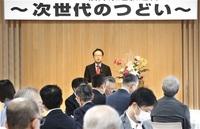 戦争の悲惨さ 伝達研究 県遺族連合会「次世代の会」が活動指針 福井・護国神社 忠魂碑継承へ調査も