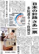 【マイトップニュース】 小山 諒陽さん(武生五中…
