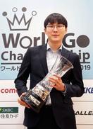 囲碁世界戦、韓国の朴が3連覇