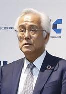 革新機構、社長ら9取締役辞任へ