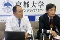 京大、子宮頸がん予防へ治験開始