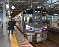 石川―福井、県境越え直通便検討