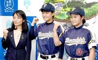 全国舞台 「悔いなく」 女子軟野・福井ダイヤモンドガールズ 大野 2中学生 市長に抱負