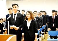 日本語科1期生 決意 ベトナム人留学生男女18人 小浜 専門学校で入学式