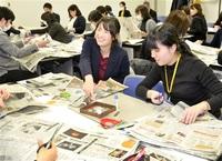 紙面通じ言語力育成 県中教研国語部会 福井で研修会 みんなの新聞NIE
