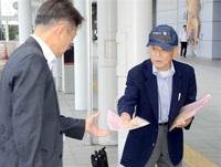 つながる北陸新幹線 特急存続賛否問うアンケートを配布 福井で市民団体