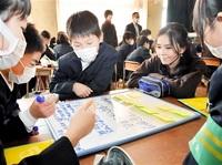 「動物の幸せ想像して」 杉本彩さん福井で授業 ペットと生きる