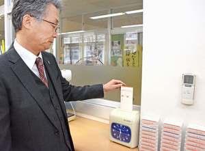 福井県高浜町立高浜小の職員室に設置されているタイムカードの機器。導入後、教員の働き方の意識が変わってきている