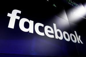 フェイスブックのロゴ=3月(AP=共同)