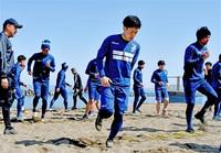 ダッシュ福井ユナイテッド 「県民に元気届ける」 全24選手参加 合同練習を公開