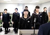 米姉妹都市へ派遣中学生10人が決意 市ジュニア大使壮行式