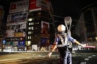 北海道地震で伝言ダイヤル運用開始